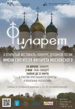 c_300_433_16777215_00_https___mepar.ru_upload_iblock_4a7_afisha3_новый_размер.jpg